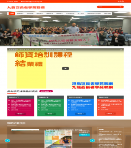klneac-edu-hk1