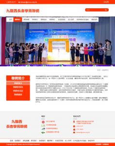 klneac-edu-hk2