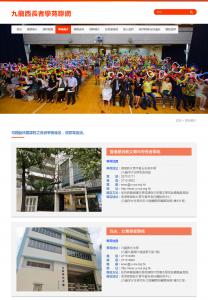 klneac-edu-hk5