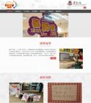food-for-all-tungwahcsd-org1