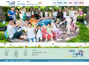 screencapture-feedinghope-bgca-org-hk-1465376910032