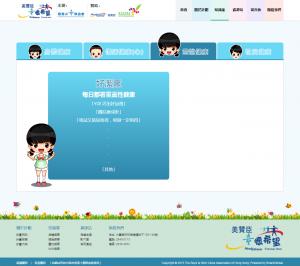 screencapture-feedinghope-bgca-org-hk-lingxing-html-1465376959197