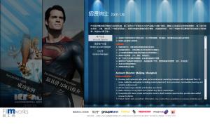 screencapture-www-filmworkschina-com-1465291837139
