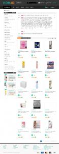 screencapture-www-hommi-jp-app-goodsCat_76-html-1469084911872