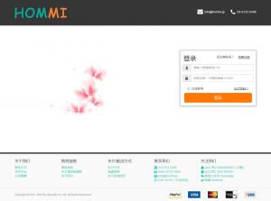 screencapture-www-hommi-jp-app-login-html-1469084673926