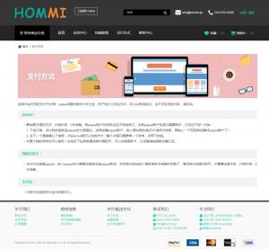 screencapture-www-hommi-jp-app-payHelp-html-1469084769843