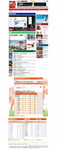 screencapture-winmoney-hk-2018-05-07-14_58_00
